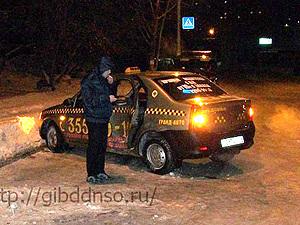 В Калининском районе Новосибирска такси попало в ДТП